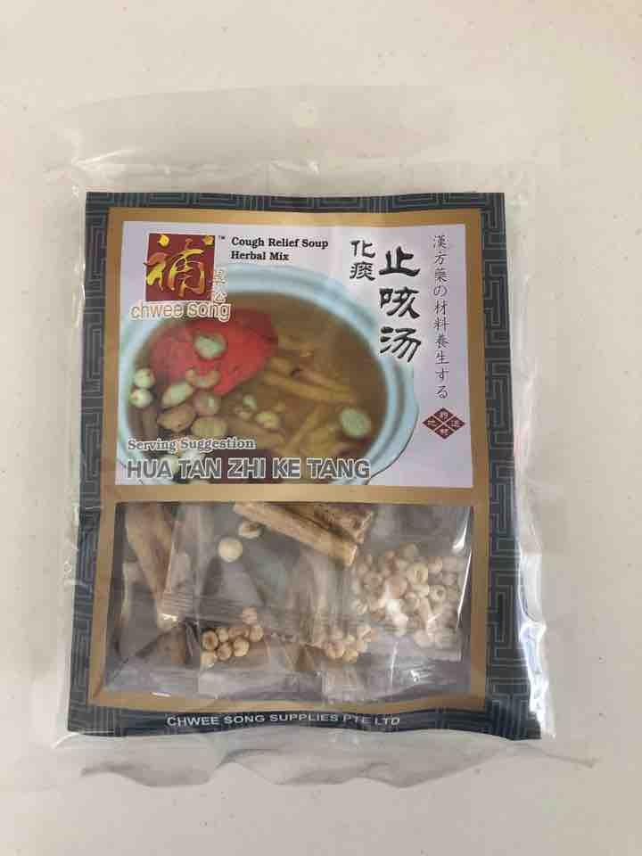 Cough relief soup herbal mix (past use by date)