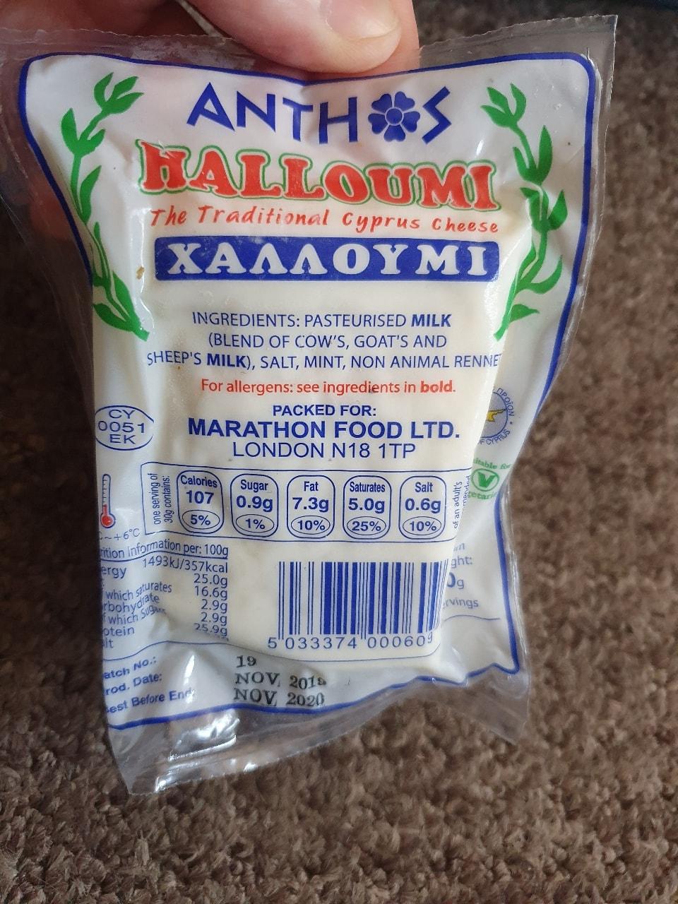 📚 Frozen Halloumi Cheese
