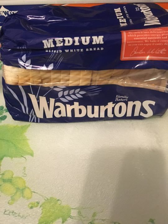 Warburtons small white