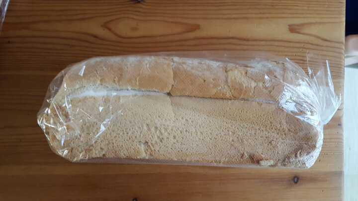 White Farmhouse Loaf 800g. Bbe 03/02. H
