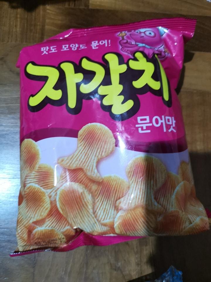 Fish shape snack