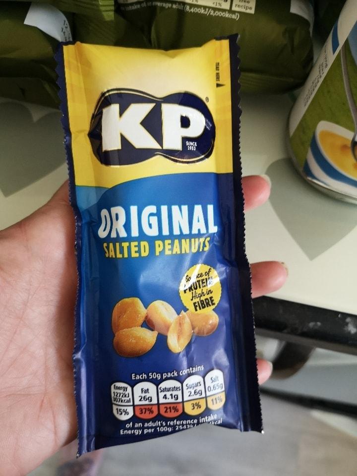Kp salted peanuts /August 2020