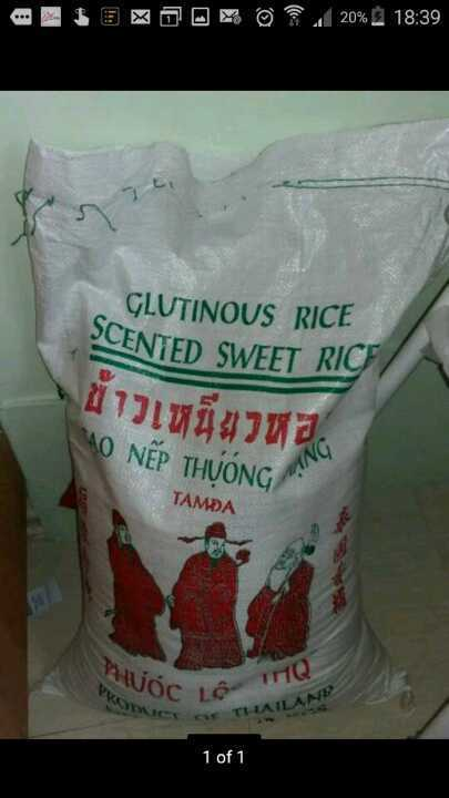 1kg glutenous chinese rice