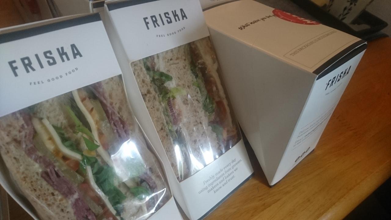 Friska meat sandwiches