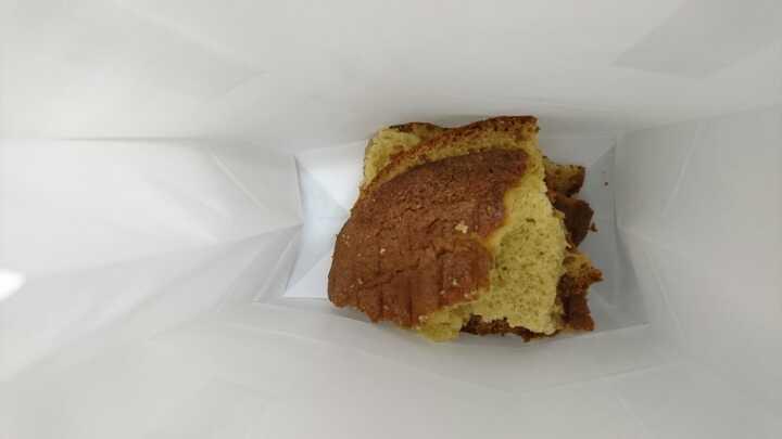 Gluten wise  cake offcuts
