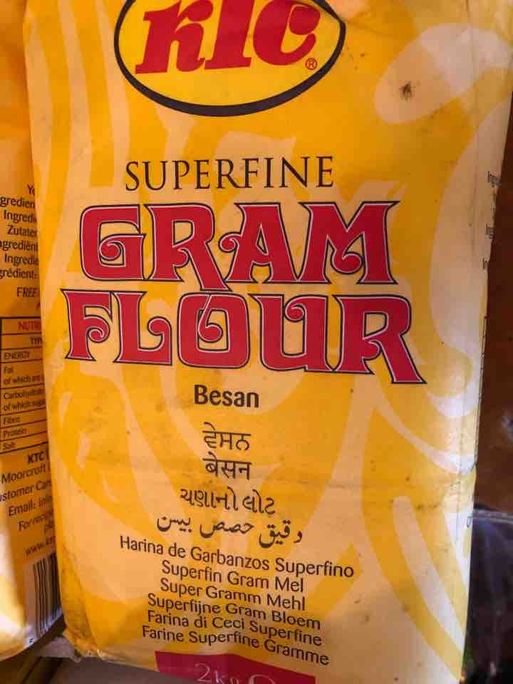 Garam flour