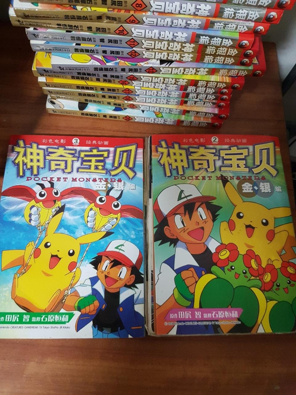 18 Chse pokemon comic books