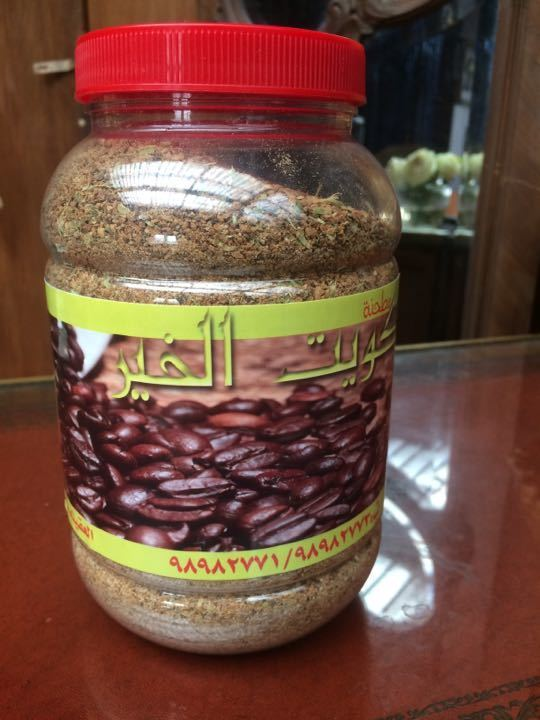 Arabic Instant Coffee with Cardamom