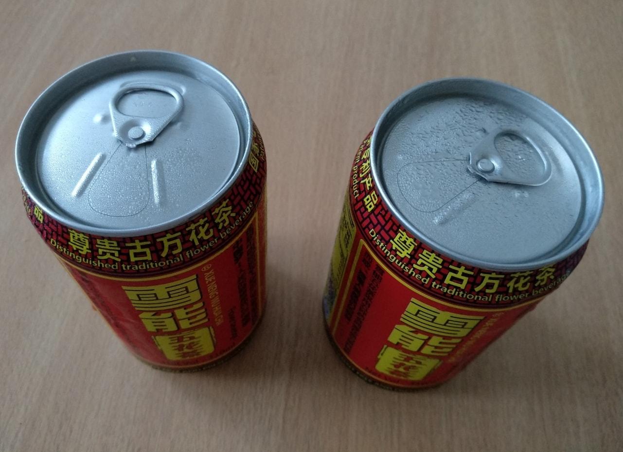 Xue Neng Wu Hua Cha (五花茶)