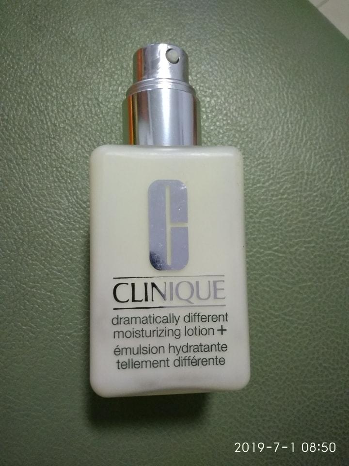 Clinique moisturizing lotion