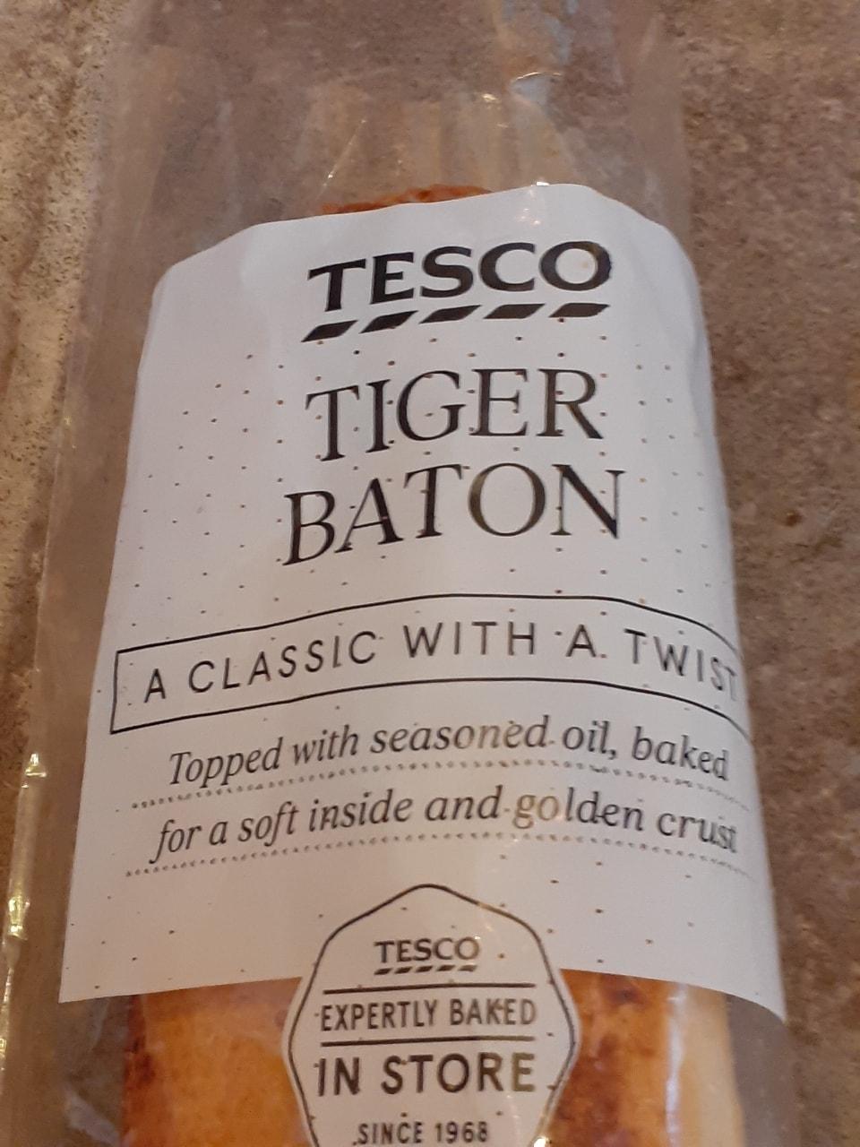 Tiger baton