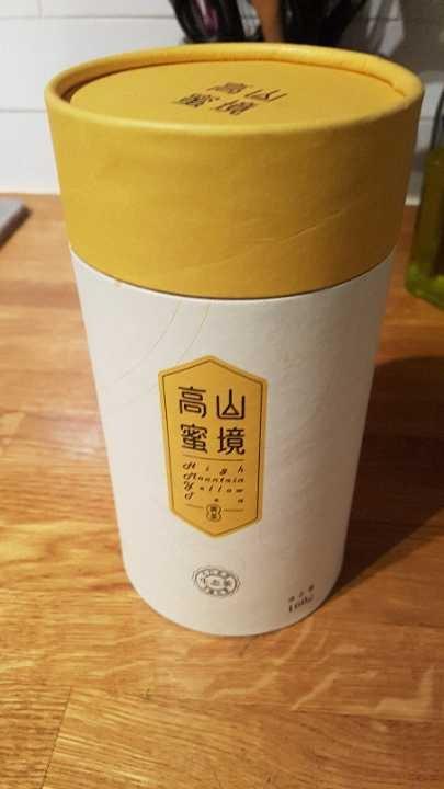 Chinese 'yellow tea'
