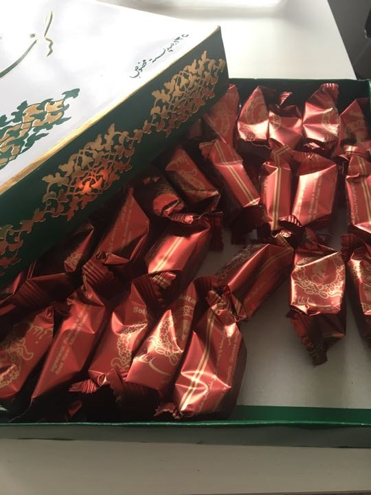 Persian sweet called Gaz