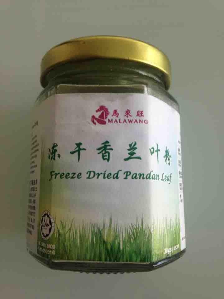 Freeze dried pandan powder