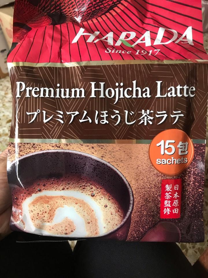 Premium Hojicha Latte