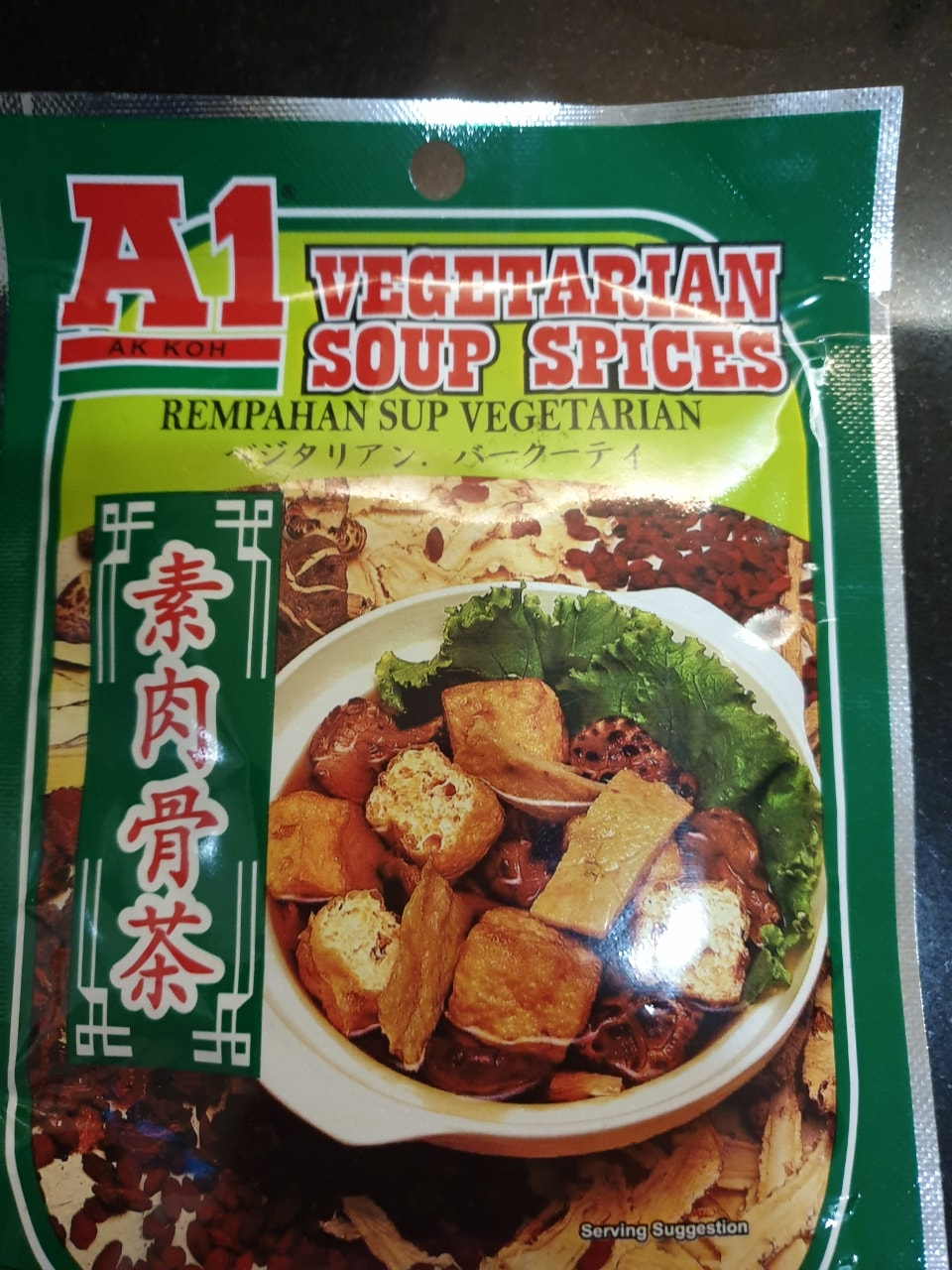 A1 Vegetarian Soup Spices