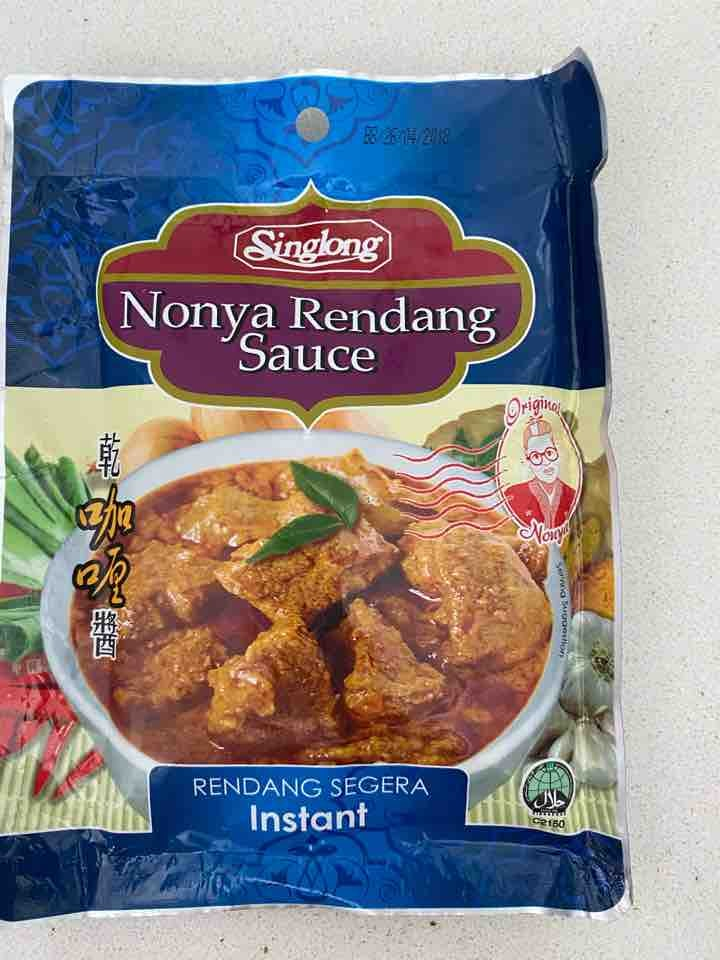 nonya rendang sauce powder