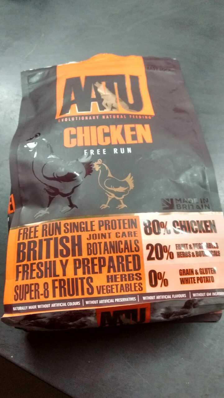 Dog food- AATU chicken