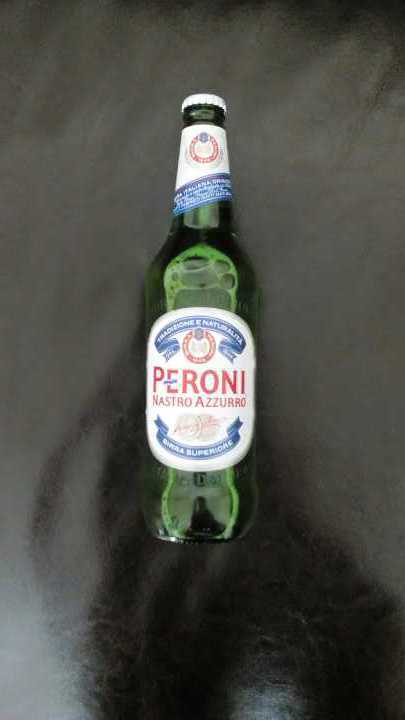 Big bottle of Peroni