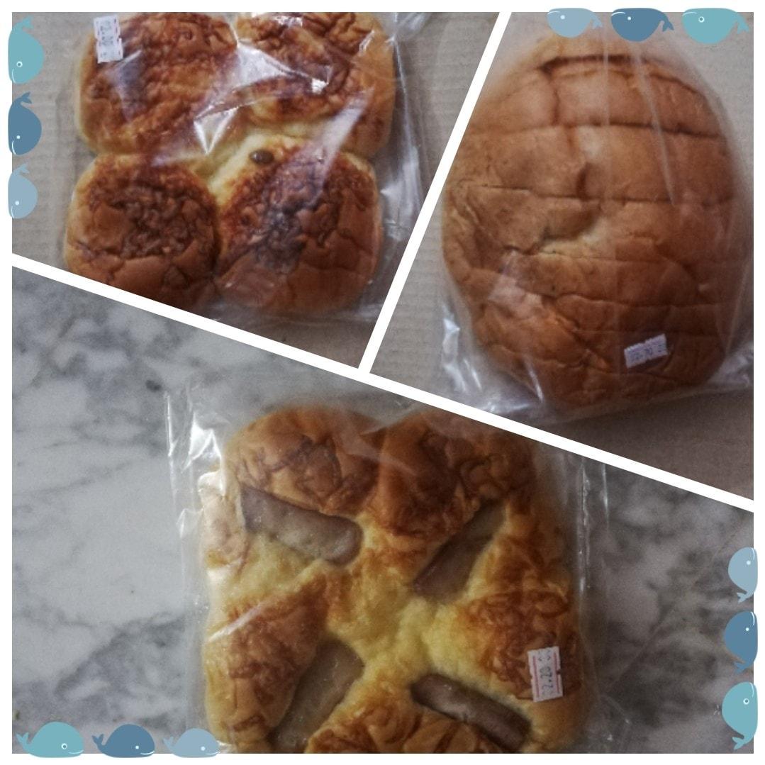 Bread (Non-halal) - Set 4