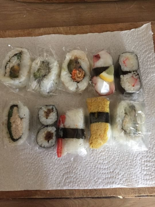 10 pieces of mixed sushi