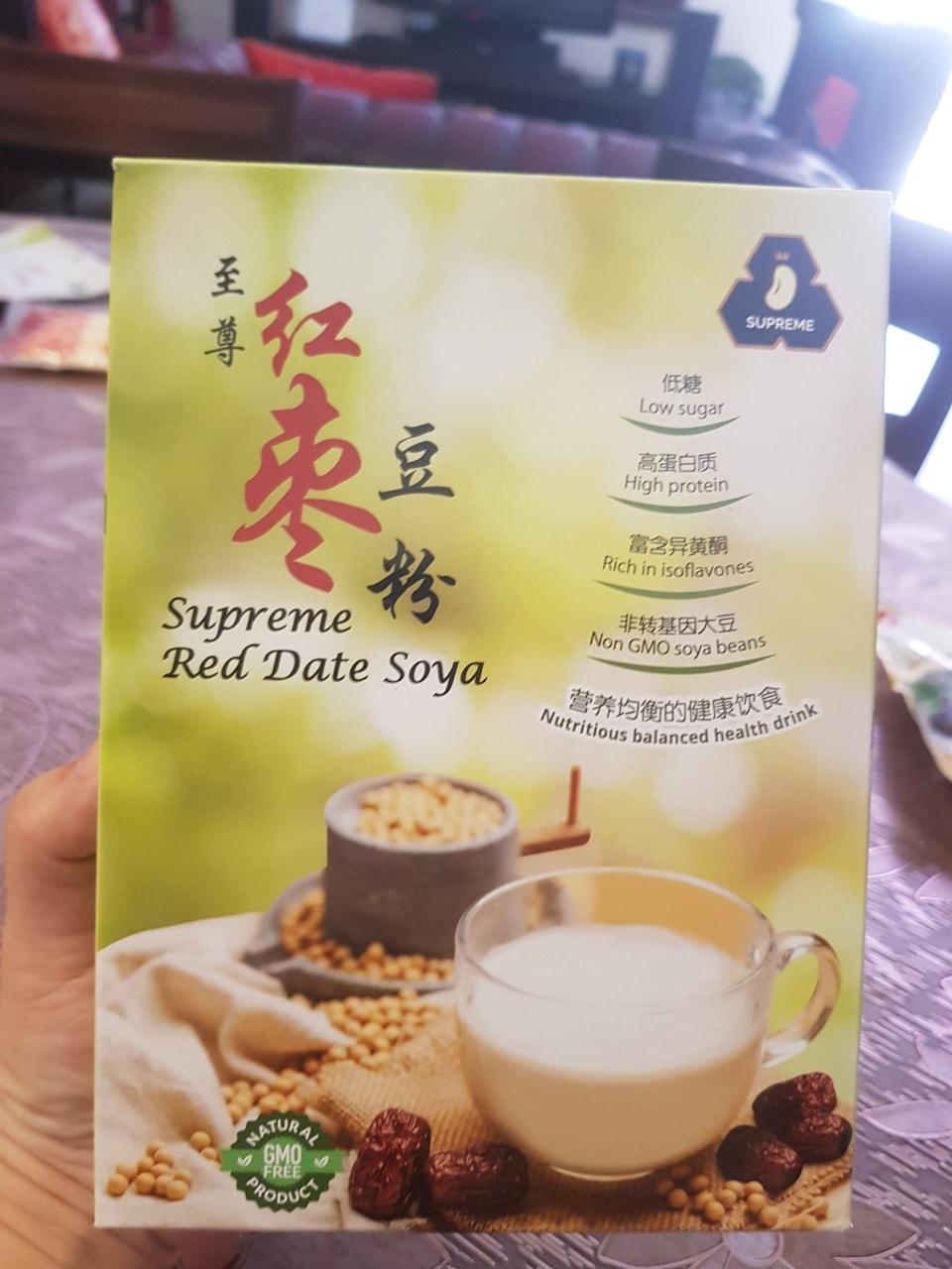 GMO free Soy milk with red dates (powder)