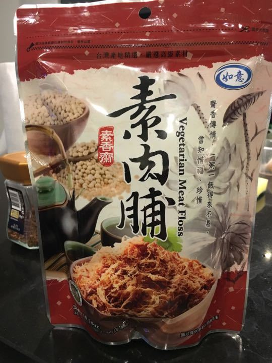 Vegetarian meat floss