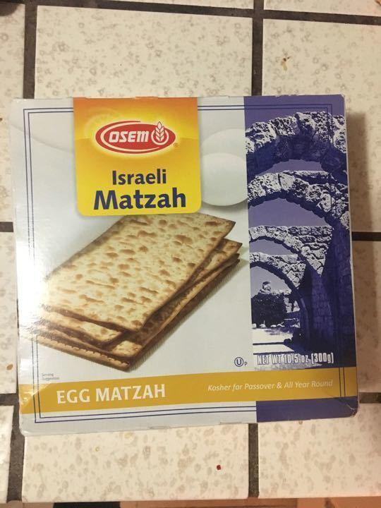 Free Israeli Matzah