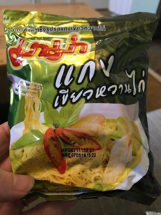 Thai green instant noodles