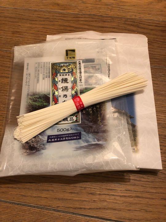 Japaneese noodles