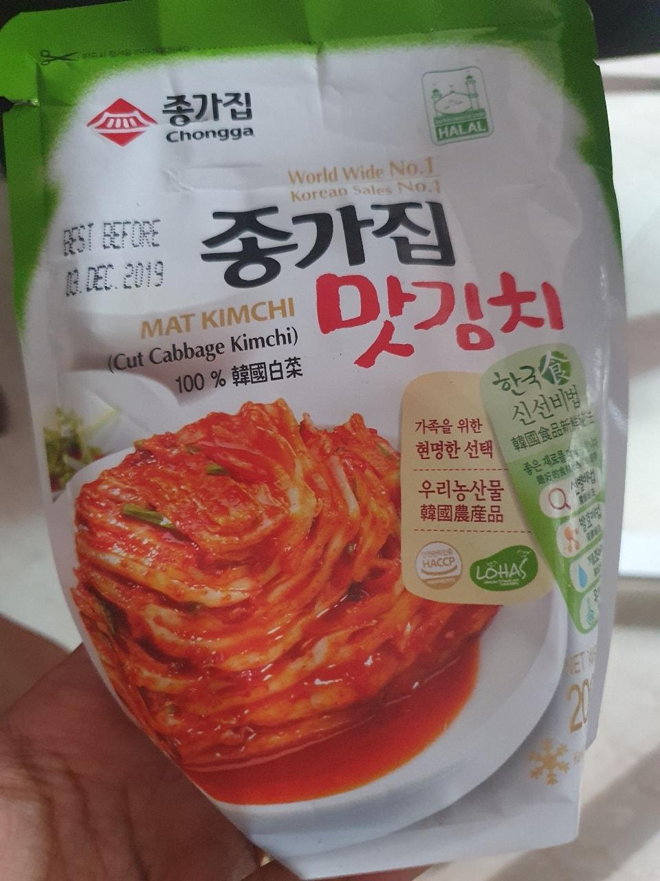 Sealed kimchi