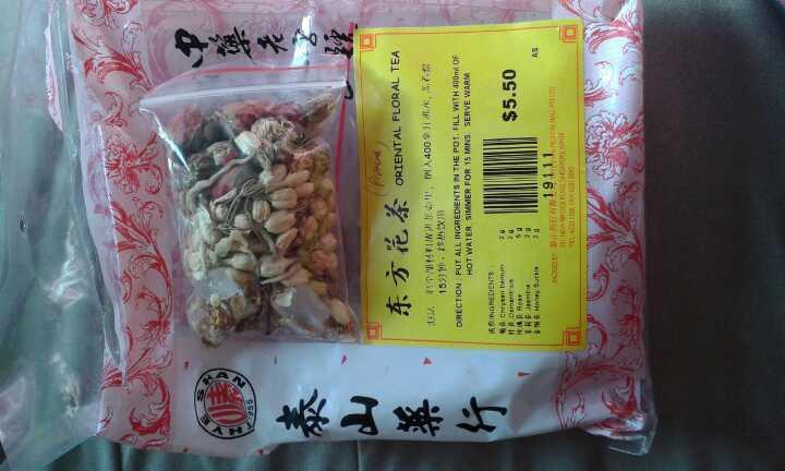 Oriental floral tea