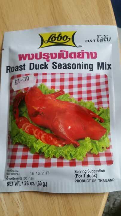 Roast duck seasoning