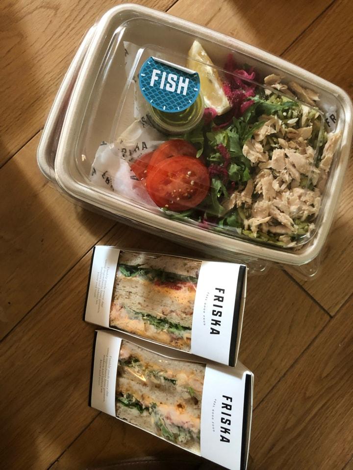 Friska - Fish selection