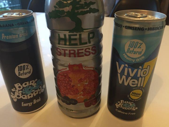 Health/Energy drinks