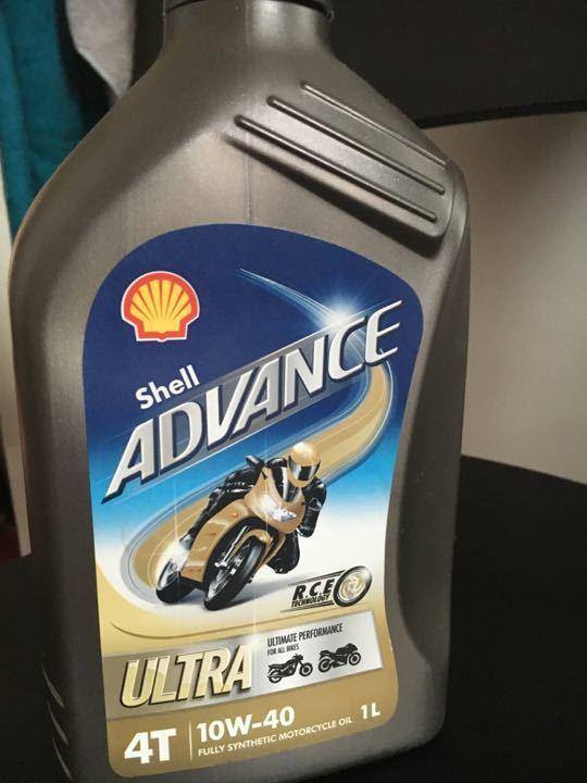 Motorbike oil