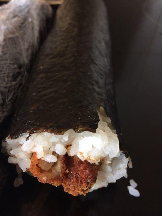 Bento sushi roll Chicken