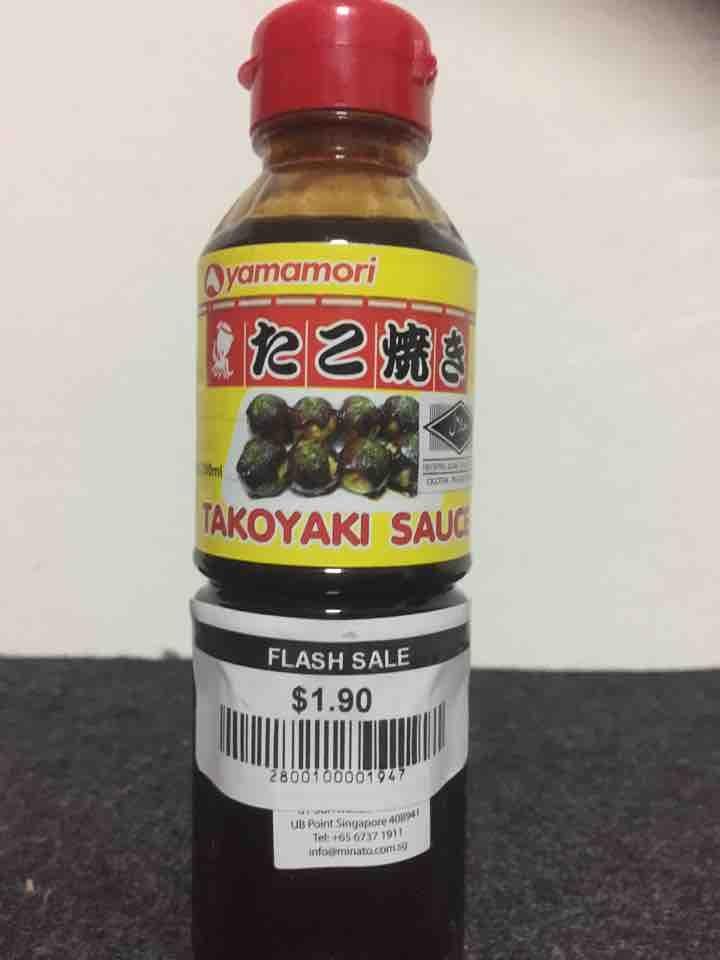 (1/2) Takoyaki Sauce