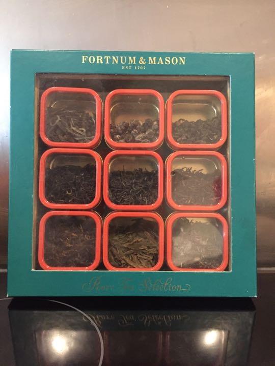Fortnum and mason rare tea selection