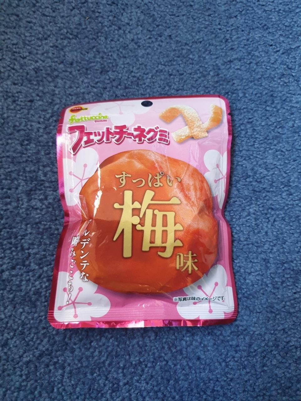 Sour gummies, Japanese plum flavour