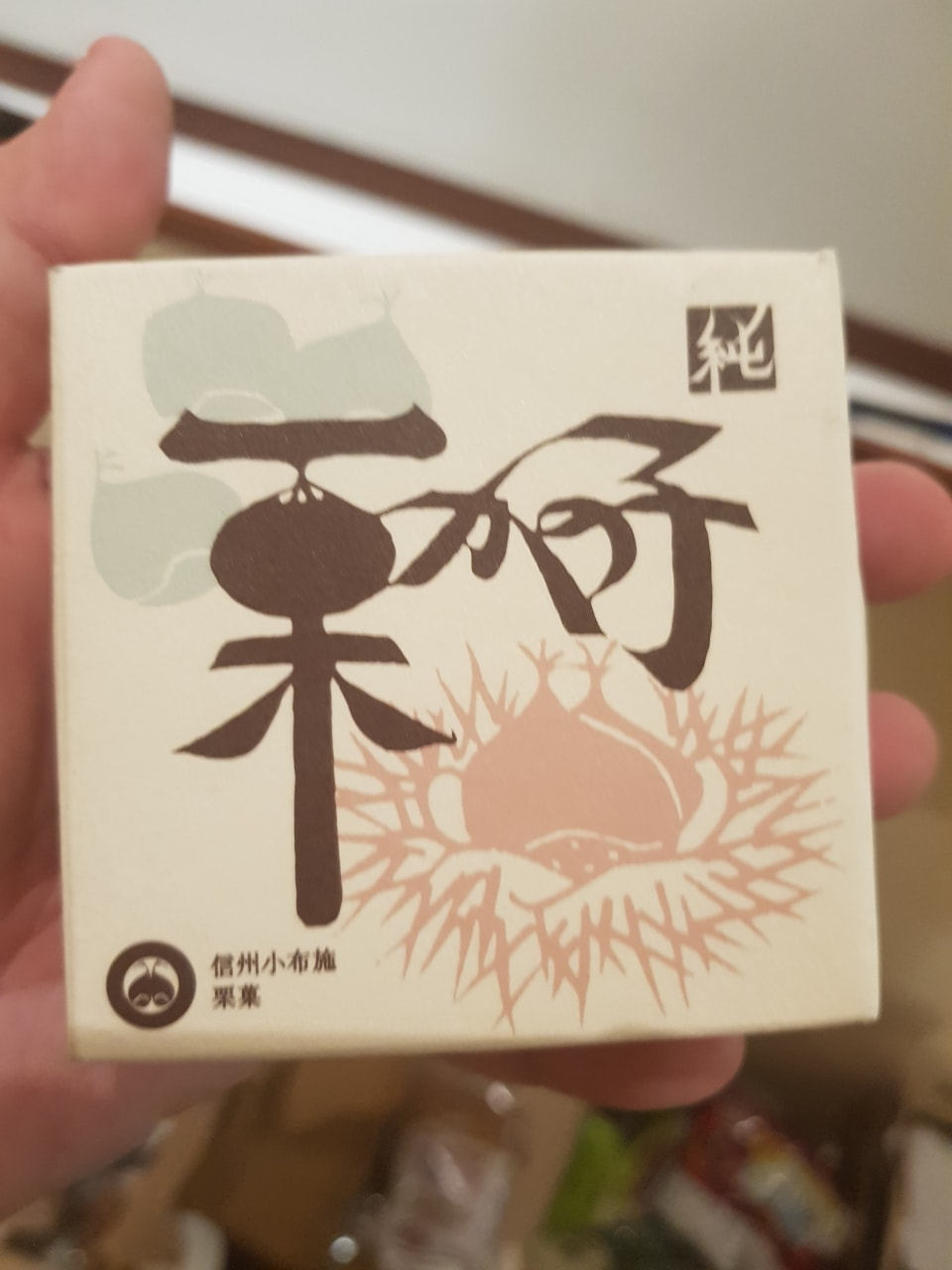 Candied Chestnuts, made in Japan