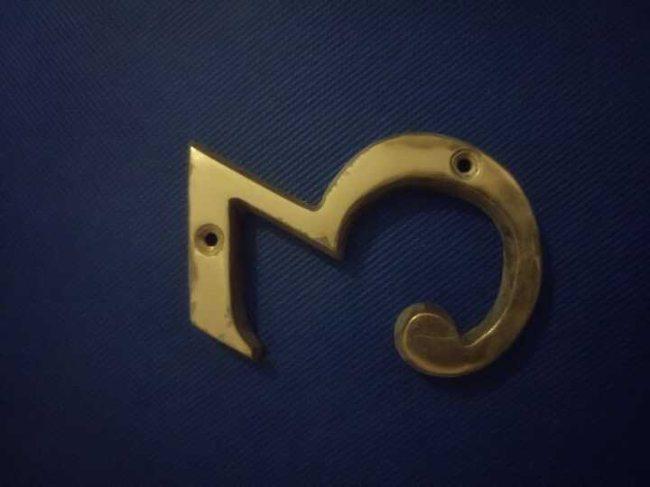 Used brass door number 3