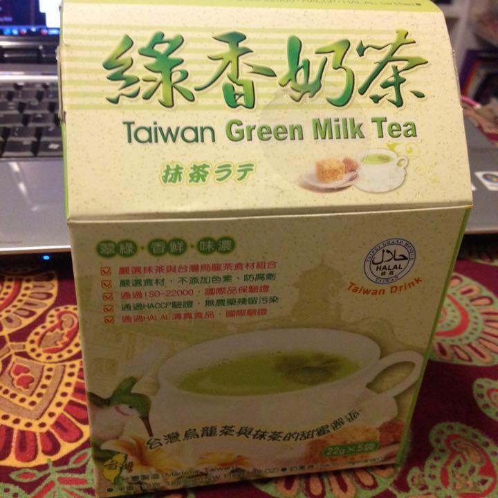 Green milk tea