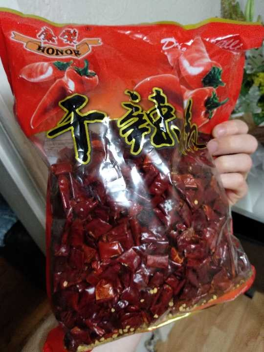 400g dried chillies