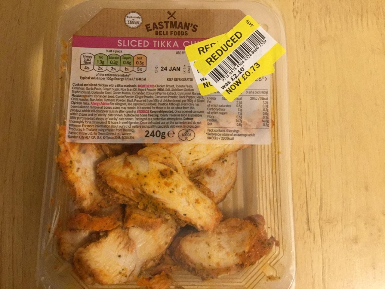 🅃🄴🅂🄲🄾  sliced tikka chicken