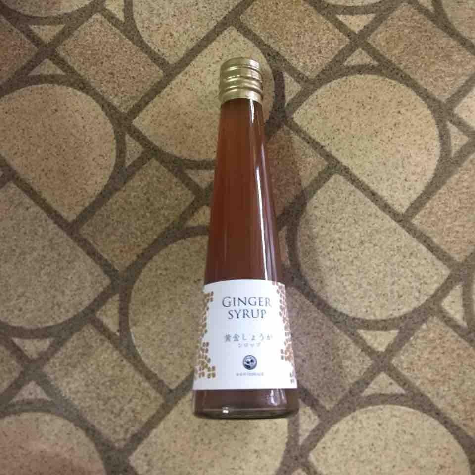 Studio Okamura Golden Ginger Syrup (195ml)