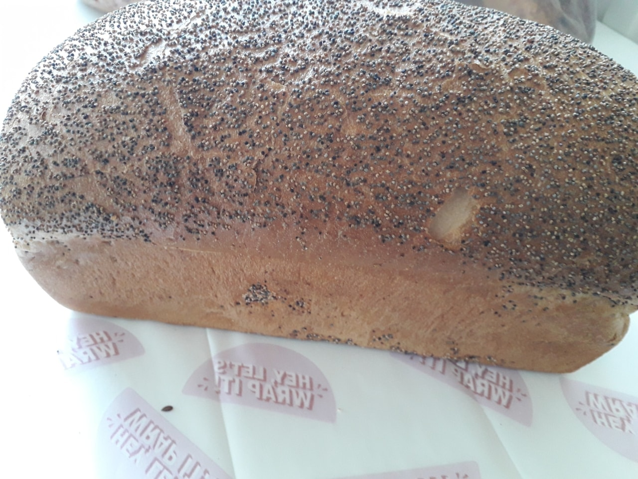Bergis bread from Lindquists