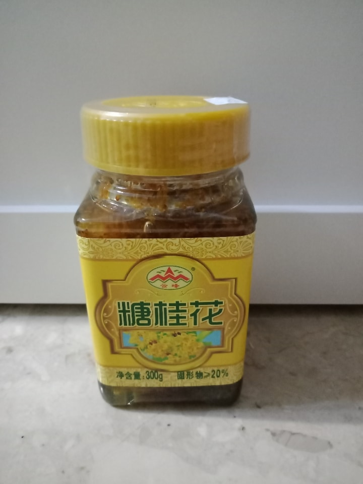 Sweet Osmanthus Syrup