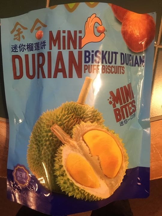 Durian puff biscuits
