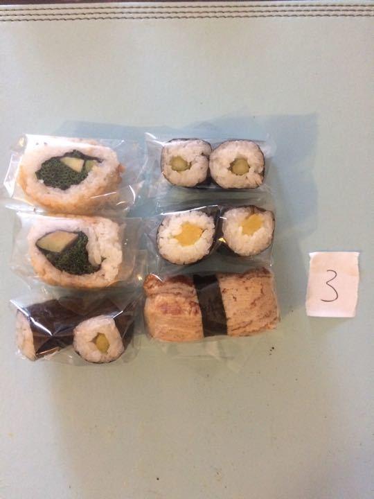 Bento sushi- vegetarian